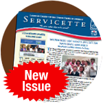 round-servicette-july-2014-new